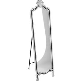 Aubrey Floor Mirror