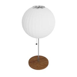 Nelson Ball Table Lamp, Walnut Base