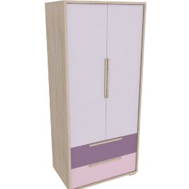 Bekka 2 Door and 2 Drawer Wardrobe
