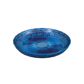 68 Bowl - Blue