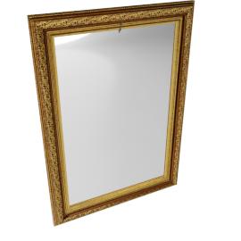 Kamen Wall Mirror - 77x3.6x107 cms
