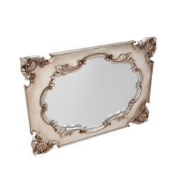 Bezeli Mirror