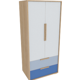 Benni 2 Drawer Wardrobe