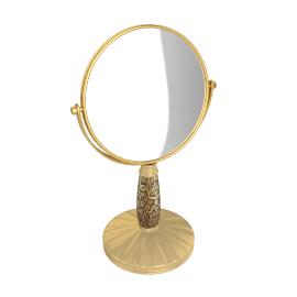 Catalufa Table Mirror