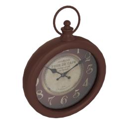 Lamsie Clock