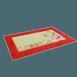 Santa Placemat, Red / Multi