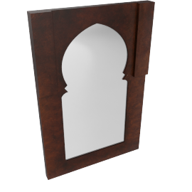 Regality Wall Mirror