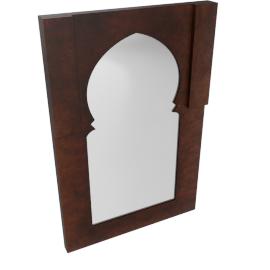 Regality Wall Mirror