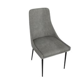 Luke Dining Chair
