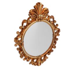 Afra Mirror