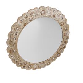 Husna Mirror
